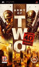 Army of Two: Il 40° Giorno