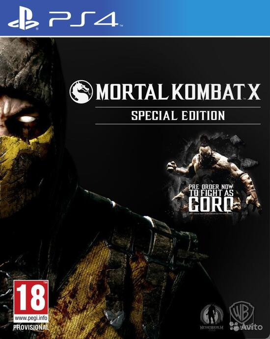 Mortal Kombat X - Metal Box Edition