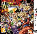 Nintendo New 3DS + Dragon Ball Z Extreme Butoden