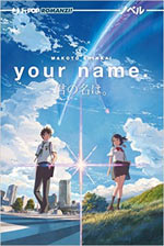 Romanzo Your Name (Kimi no na wa)