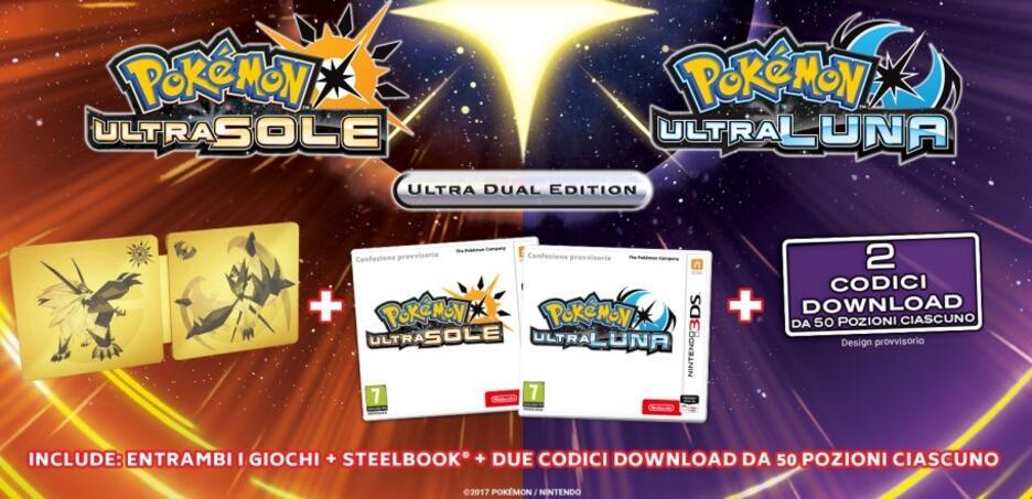 Bundle Pokémon Ultrasole + Pokémon Ultraluna - Ultra Dual Edition