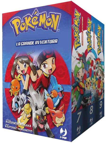 Fumetto Pokémon - La Grande Avventura - Box (Volumi 7-9)