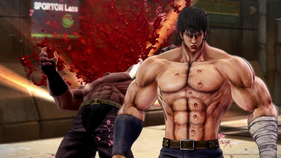 Fist of the North Star: Lost Paradise - Kenshiro Edition