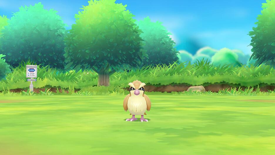 Pokémon: Let's Go, Pikachu! + Poké Ball Plus
