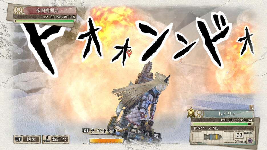 Valkyria Chronicles 4 - Memoirs from Battle Premium Edition