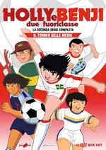 Holly & Benji - Serie Classica (Vol. 2)
