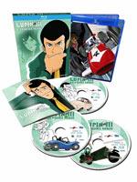 Lupin III. La prima serie (5 DVD)
