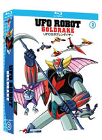 Blu-ray Ufo Robot Goldrake.- Volume 2