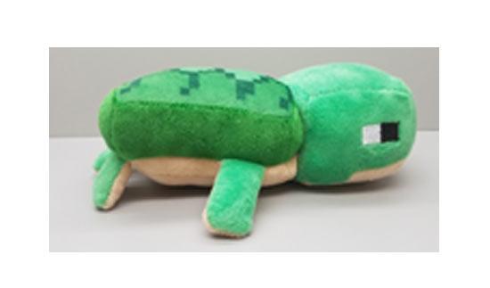 Peluche Minecraft - Tartaruga di Mare