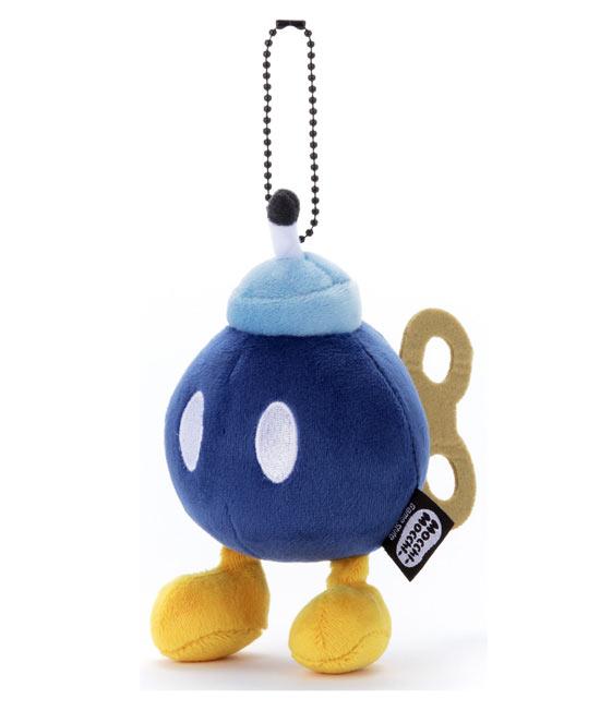 Portachiavi Mario Kart - Bomba