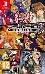 Psikyo Shooting Stars - Bravo Limited Edition